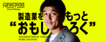 【メディア情報】NEWS PICKSに代表取締役社長 天野のインタビュー記事が掲載されました