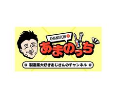 【メディア情報】JSS代表取締役社長 天野がYouTubeデビューいたしました