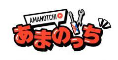 【出演情報】YouTubeチャンネル「宮迫ですッ!」に本社・つくばベースが紹介されました